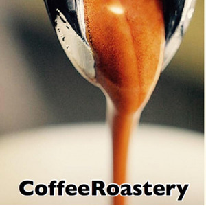 Coffee Roastery logo