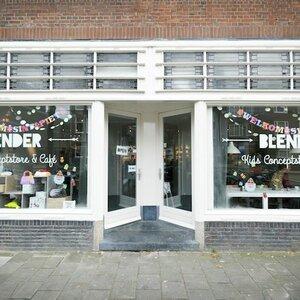 Blender Amsterdam image 1