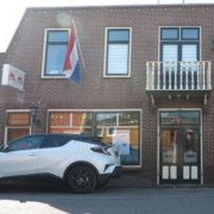 Cafe Zaal de Rode Leeuw image 2