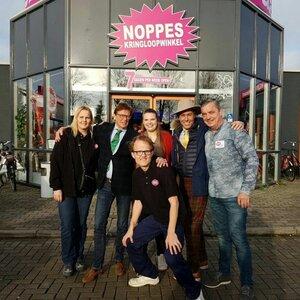 Noppes Kringloopwinkel image 1