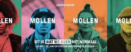 Station Amsterdam Sloterdijk podium van toneelvoorstelling