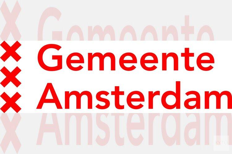 College beslist dinsdag over uitstel naamswijziging Stadionplein in Johan Cruijffplein
