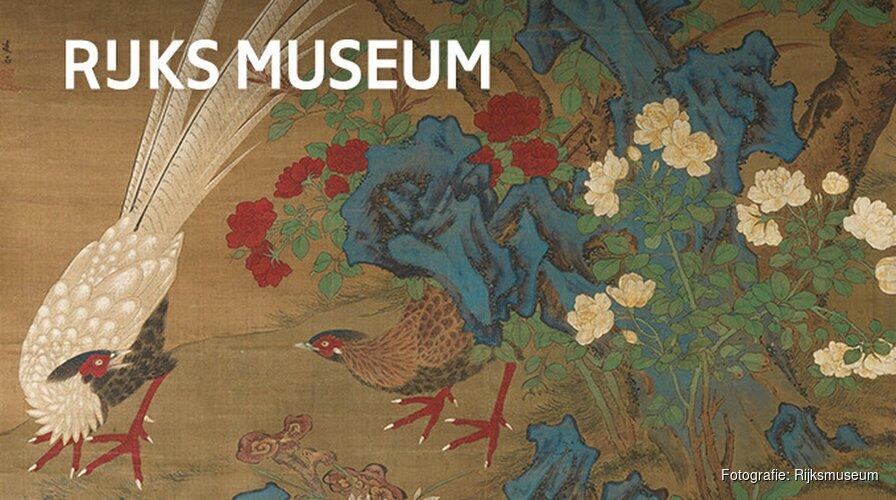 Vereniging van Vrienden der Aziatische Kunst en Rijksmuseum verwerven hoogtepunt uit de Chinese schilderkunst; VVAK viert 100-jarig jubileum
