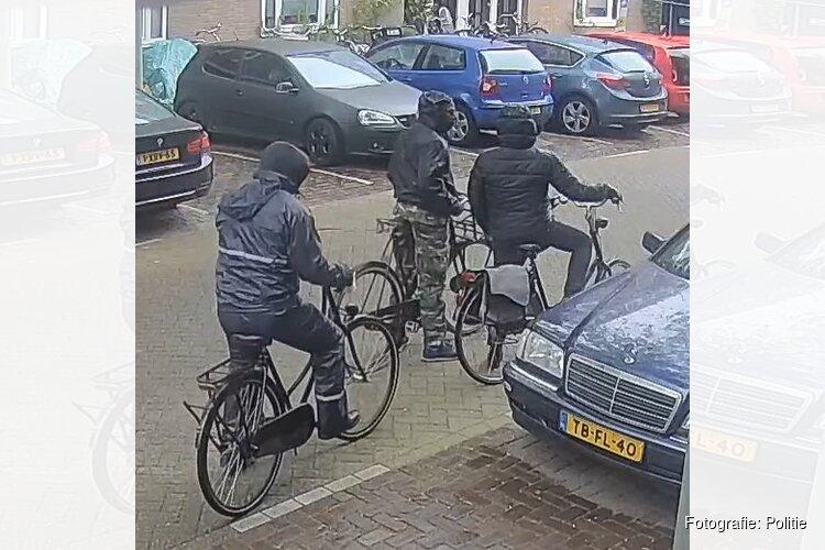 Amsterdam - Gezocht - Overval kledinggroothandel Baarsjesweg