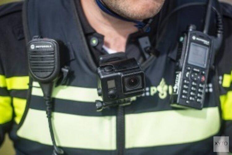 Getuigenoproep poging overval Bos en Lommerweg