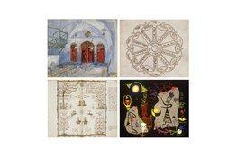 Opening Kabbala - De kunst van de joodse mystiek