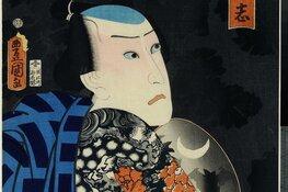 Rijksmuseum toont schenking Japanse Kabuki-prenten
