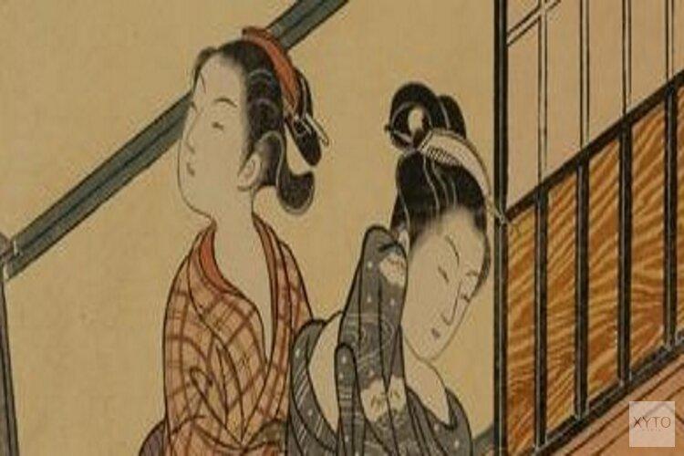 Spiegellezing 3 juni in reeks Kijk op Japan: Mooie vrouwen op prenten in het Edo-tijdperk