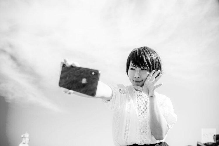 De rol van de vrouw in Japan: Spiegellezing 17 juni in reeks Kijk op Japan