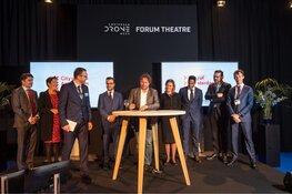 Metropool Regio Amsterdam onderzoekt inzet drone technologie
