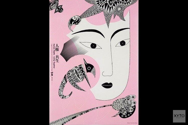Kleurrijk Japan: 226 Japanse affiches in de Erezaal van het Stedelijk – van vloer tot plafond