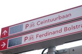 Met je bankpas of OV-kaart inchecken bij de fietsenstalling