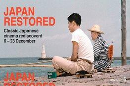Japan Restored: klassieke Japanse cinema uit de jaren 50 gerestaureerd en herontdekt