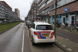 Politie zoekt tiener na overval op drogisterij in Amsterdam