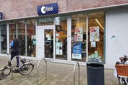 Drogisterij in Amsterdam alwéér overvallen: daders nog voortvluchtig