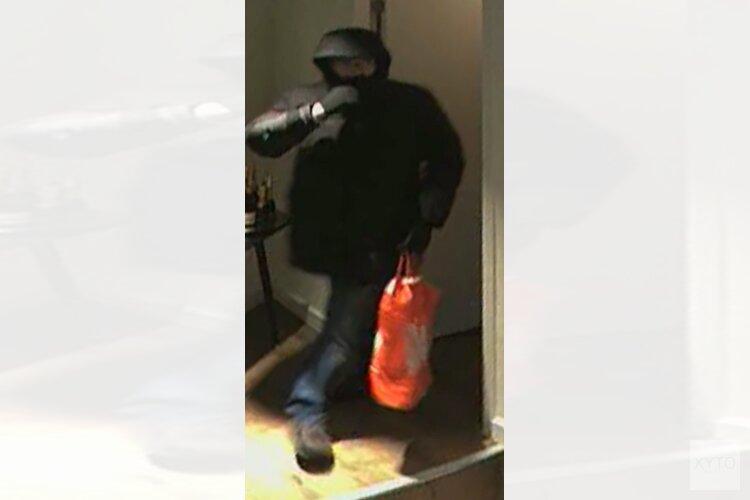 Getuigen gezocht overval juwelierszaak Willemsparkweg