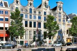 Bijbels Museum heropent niet meer in Amsterdam