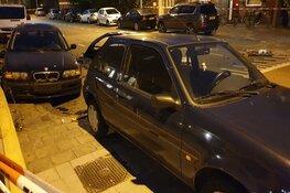 Politie-achtervolging beëindigt in crash