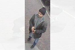 Gezocht: Diefstal pinpas + pinnen met gestolen pinpas Gerard Douplein
