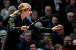 Het Concertgebouw: van 100 naar 350 bezoekers bij BankGiro Loterij ZomerSessies