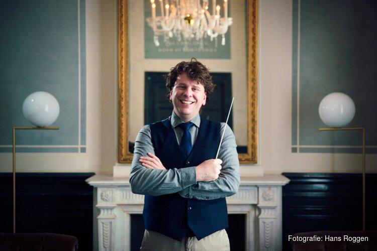 Het Concertgebouw: zes concerten toegevoegd aan BankGiro Loterij ZomerSessies