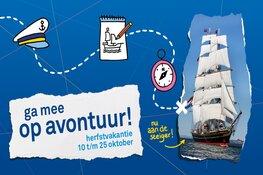 Op avontuur in Het Scheepvaartmuseum!